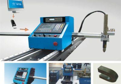 الفولاذ المقاوم للصدأ الكربون الصلب المحمولة باستخدام الحاسب الآلي آلة قطع البلازما السعر