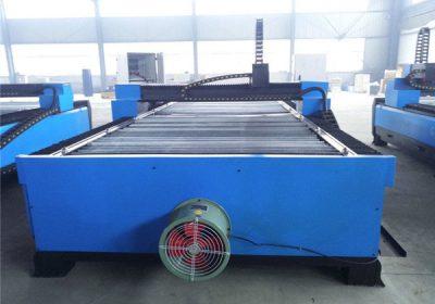 البلازما القاطع ورقة الصلب CNC الجدول البلازما آلة القطع