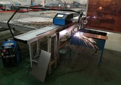 آلة قطع البلازما المحمولة 100A CNC لصفائح الحديد 1-15mm