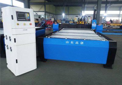 الصين بدء نظام التحكم 43A 63A 100A البلازما الطاقة باستخدام الحاسب الآلي آلة قطع البلازما للمعادن الفولاذ المقاوم للصدأ الحديد الصلب
