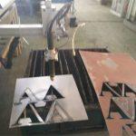 سعر المصنع 1530 آلة قطع البلازما لالفولاذ المقاوم للصدأ الكربون الصلب ورقة الصاج cnc البلازما القاطع في المخزون